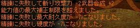 TWCI_2010_3_6_16_56_38.jpg