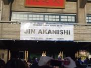 Jin Akanishi in 武道館
