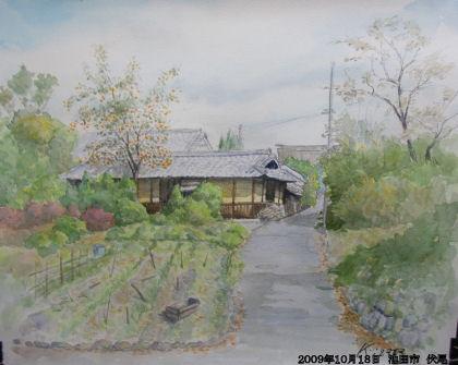 2009年10月18日 池田市 伏尾