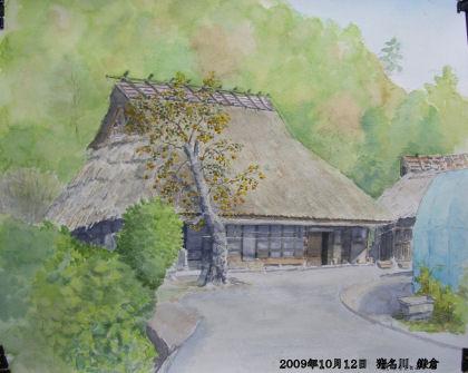2009年10月12日 猪名川町鎌倉東門-1