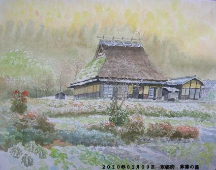 2010年01月09日 京都府 茅葺の里-6水彩画