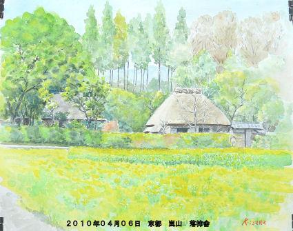2010年04月04日 京都 嵐山 落柿舎 ブログ用