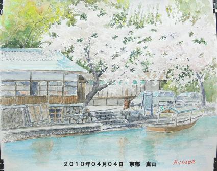 2010年04月04日 京都 嵐山-1 ブログ用