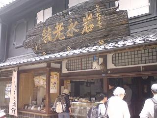 Baijyuken001
