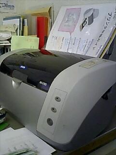 20051223163005