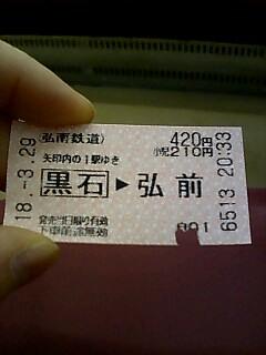 20060329205124