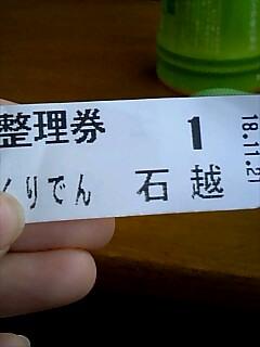20061121233642.jpg