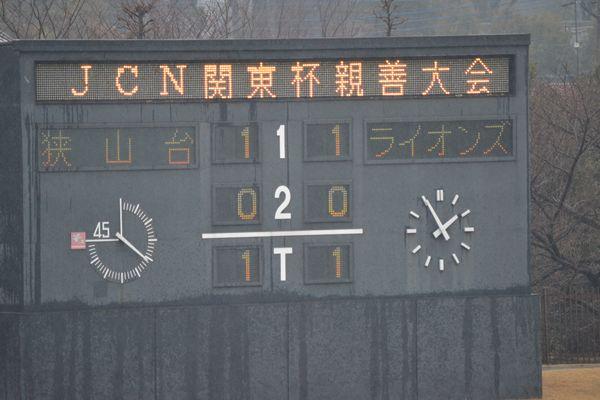 JCN決勝11