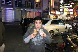 taiwan4_256.jpg