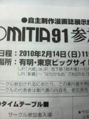 20100122195641