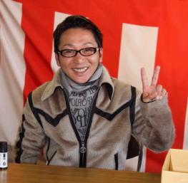 081123fukuyamakonno.jpg