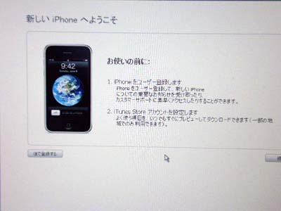 PC070109.jpg