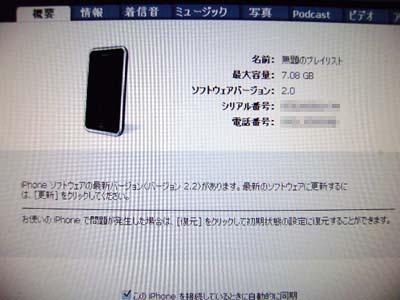 PC070111.jpg