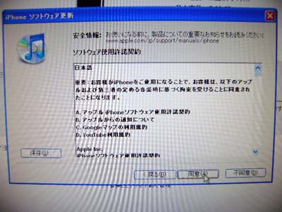 PC070112.jpg