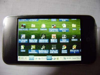 PC090121.jpg