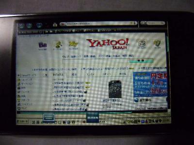 PC090128.jpg