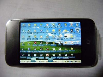 PC090129.jpg