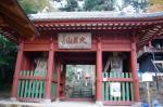 大岩毘沙門天本堂