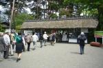 牡丹園入口