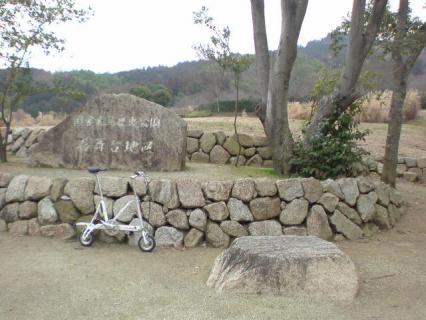 ishibutai