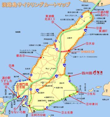 awajishima1