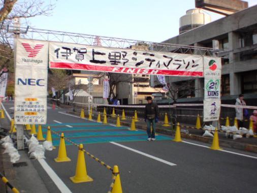 igacitymarathon1