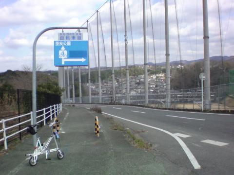 bikepath2