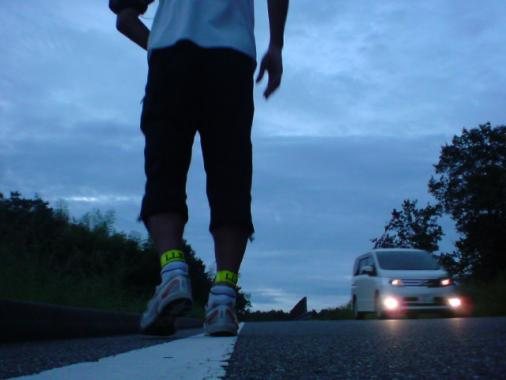 run090309c