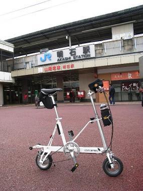 akashi_station