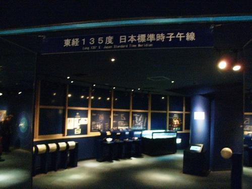 planetarium3