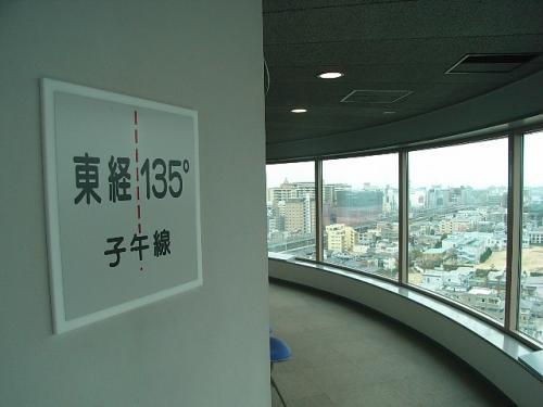 shigosen1