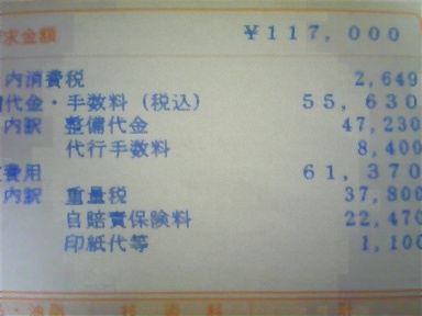 100304_193450.jpg