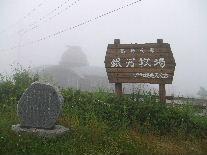 2009_08150360.jpg