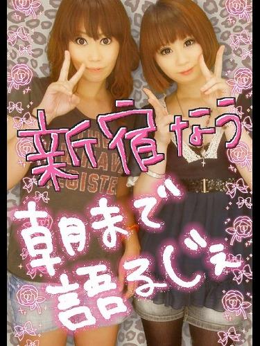 KSS_20110811184640.jpg