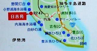 日吉苑2-320