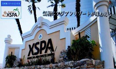 XSPA1-400