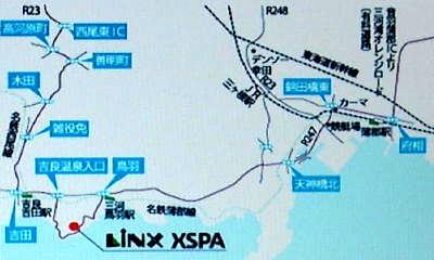 XSPA2-400