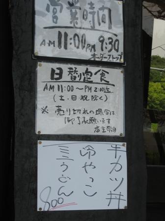 0518kokkyo2.jpg