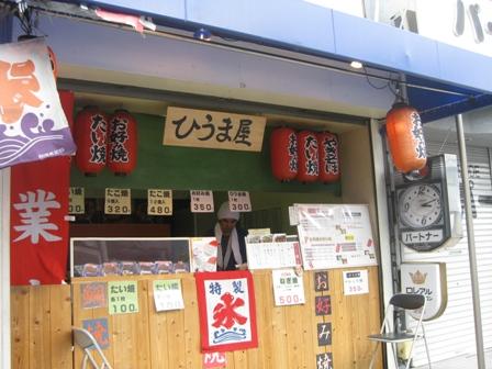 0616takoyaki.jpg