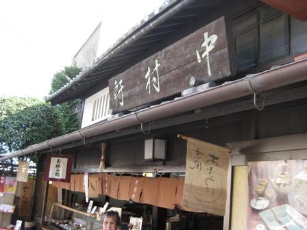 1215nakamura1.jpg