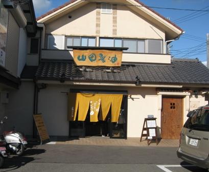 1215 yamadaseiyu