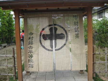 20090615nakamura1.jpg