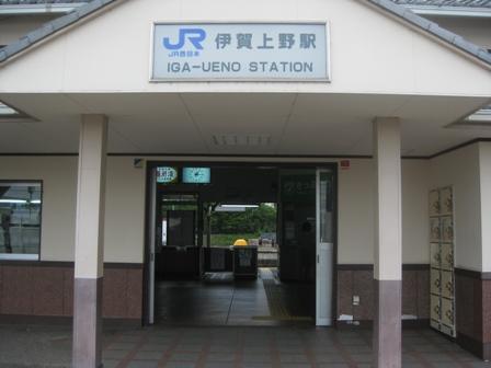 20090629eki.jpg