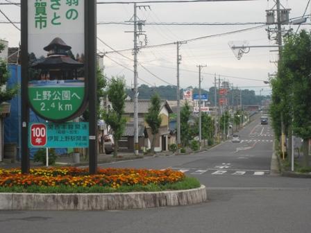20090629eki2.jpg