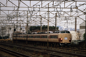 20081213-0010-9023m-oohuna-hujisawa-blog.jpg