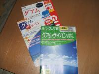 DSCF2936guam.jpg
