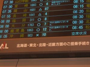DSCF3583oki.jpg