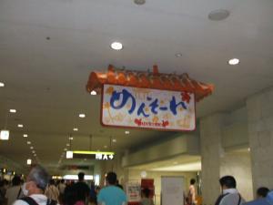 DSCF3584oki.jpg