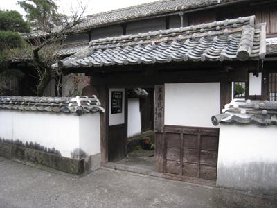 吉丸記念館臼杵市より#15B7BB