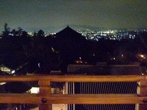 むこうは生駒山なんです
